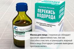 Польза перекиси водорода для кожи