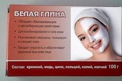 Свойства белой косметической глины